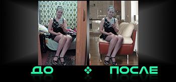 Фотошоп онлайн вставит фон в нашем редакторе изображений