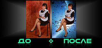Фотошоп онлайн подставит фон в редакторе изображений