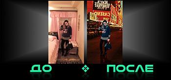 Фотошоп вставляет фон в онлайн редакторе изображений