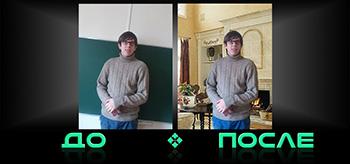 Фотошоп онлайн смена фона в редакторе Photo after