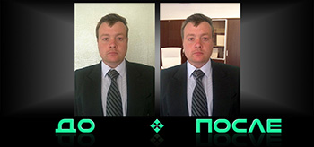 Фотошоп онлайн подставил фон в студии Photo after