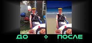 Фотошоп онлайн совмещение фотографий в Photo after