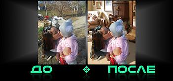 Изменить фон в фотошопе онлайн редактора изображений