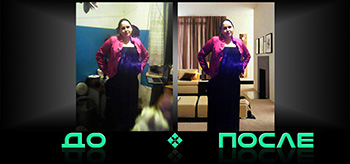 Фотошоп редактор фотографий онлайн Photo after