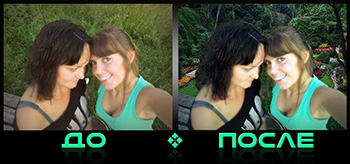 Изменить фон в фотошопе редактора изображений