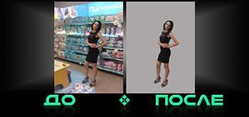 Фотошоп онлайн замазал фон в студии Photo after
