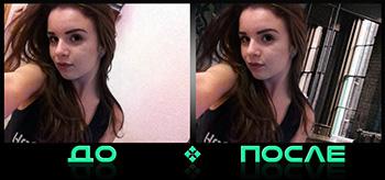 Фотошоп онлайн сменил фон в нашем редакторе изображений
