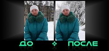 Фотошоп изменил фон в онлайн редакторе изображений