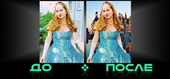 Фотошоп вставил фон в онлайн редакторе изображений