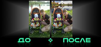 Фотошоп онлайн совмещение фотографий в нашем редакторе изображений