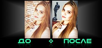 Фотошоп онлайн сменит фон в редакторе Photo after