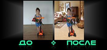 Фотошоп изменяет фон в онлайн редакторе изображений
