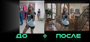 Изменяем фон в фотошопе онлайн редактора изображений