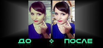 Фотошоп онлайн сменит фон в творческой студии Photo after