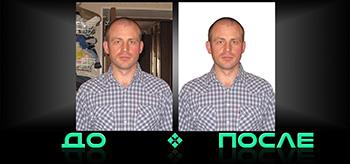 Фотошопим белый фон онлайн в нашем редакторе изображений
