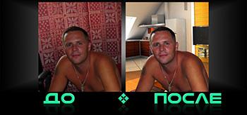 Фотошоп онлайн смена фона в редакторе изображений