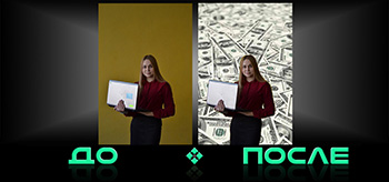 Фотошоп изменит фон в онлайн редакторе Photo after