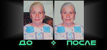 Фотошоп онлайн замазывает фон в редакторе изображений