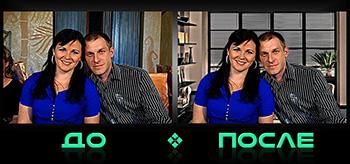 Фотошоп онлайн сменить фон в нашей студии