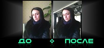 Фотошоп изменит фон в онлайн редакторе студии мастеров