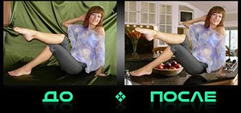 Фотошоп онлайн изменит задний фон в нашем редакторе изображений