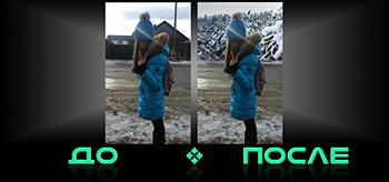 Фотошоп онлайн смена фона бесплатно в нашей студии