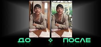 Фотошоп онлайн соединил две фотографии в студии Photo after