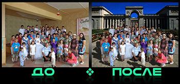 Фотошоп онлайн заменяет задний фон в нашем редакторе изображений