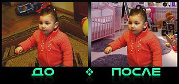 Фотошоп заднего фона онлайн бесплатно в нашем редакторе изображений