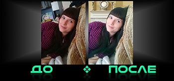 Фотошоп совместит две фотографии онлайн в Photo after