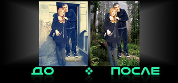 Фотошоп онлайн смена фона бесплатно в редакторе изображений