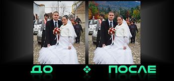Фотошоп онлайн сменил задний фон в нашем редакторе изображений