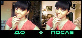 Фотошоп онлайн смена фона бесплатно в Photo after
