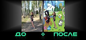 Фотошоп онлайн изменит фон сзади в редакторе изображений