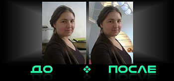 Фотошоп изменит фон онлайн бесплатно в редакторе Photo after