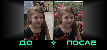 Фотошоп изменение заднего фона в онлайн редакторе нашей студии