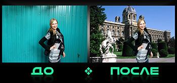 Фотошоп онлайн бесплатно сделал фон в нашем редакторе изображений