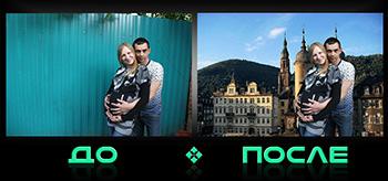 Фотошоп онлайн сменит задний фон в нашем редакторе