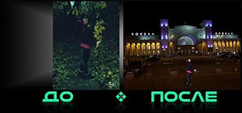 Перемещение человека другой фон в фотошопе онлайн редактора изображений