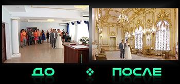 Фотошоп онлайн замена заднего фона в творческой студии