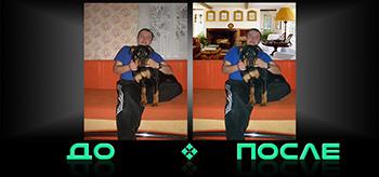 Фотошоп совместит две фотографии в онлайн редакторе студии мастеров