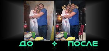 Заменить фон на фото в нашем редакторе изображений