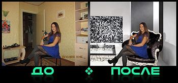 Изменить фото онлайн бесплатно в фотошопе нашей студии