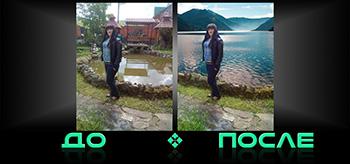 Фотошоп онлайн соединит две фотографии в нашем редакторе