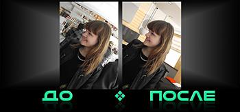 Изменить фон фото в фотошопе творческой студии