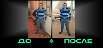 Переместить человека на другой фон в фотошопе онлайн редактора изображений