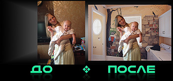 Фотошоп онлайн изменит задний фон в Photo after