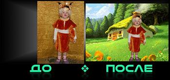 Фотошоп онлайн бесплатно сделает фото в редакторе изображений