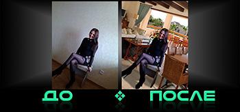 Добавить фон на фото в фотошопе нашего редактора