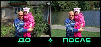 Изменить фон фото в онлайн фотошопе редактора изображений